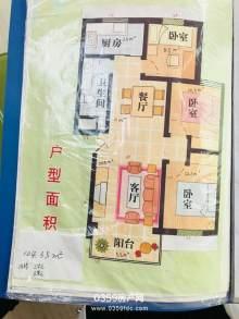 美林花苑户型图