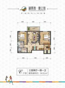 湖景湾·微公馆户型图