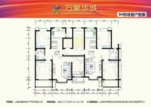 万象华城·二期户型图