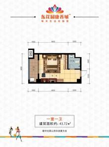 东花园·康养城户型图