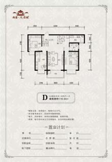 D户型31#楼