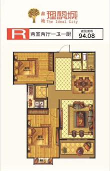 理想城R户型