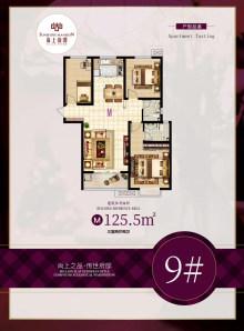 尚上府邸9号楼M户型