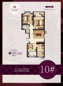 尚上府邸10号楼F户型