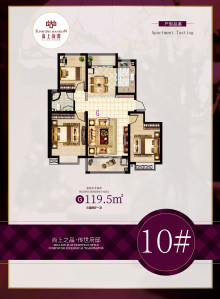 尚上府邸10号楼G户型