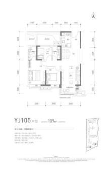碧桂园云顶YJ105户型