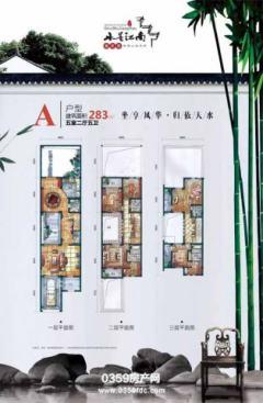 水墨江南 定位于风格雅致的苏州园林式高尚住宅