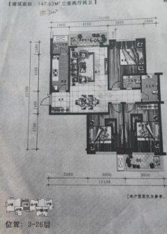 特價房源3880,大產權,電梯現房