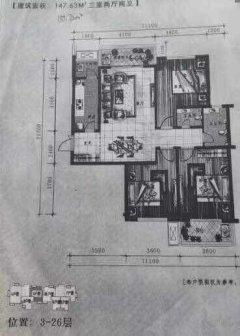 (空港區)成騰*觀天下3室2廳1衛132m2毛坯房