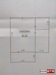 (空港區)陽光莊園1室1廳1衛46m2簡單裝修