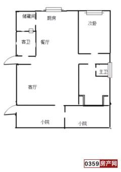 (东城区)金鑫·学苑花都2室2厅2卫122.74m²精装修