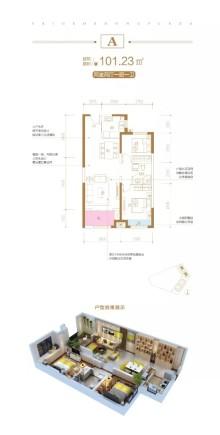 (中心區)運城賽格·河東廣場2室2廳1衛100m2毛坯房