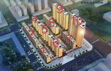 (北城区)紫云轩2室2厅2卫133m²毛坯房