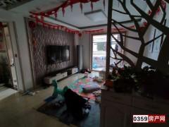 (西城区)圣惠嘉园3室2厅1卫118.4m²精装修