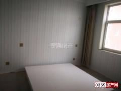 (北城区)博鑫苑3室2厅1卫110m²简单装修