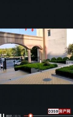 (空港区)万象华城3室2厅1卫110m²毛坯房