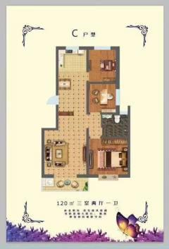 (北城区)清水茗苑3室2厅1卫126m²精装修(中介勿扰)