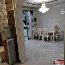 (北城区)众鑫苑3室2厅2卫132m²精装修
