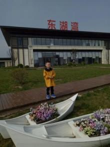 (北城区)长江源·东湖湾3室2厅1卫116m²毛坯房