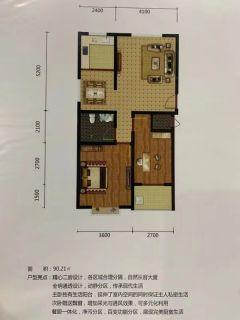 万象华城两室现房,大产权,3680元不分楼层