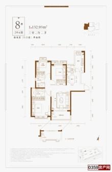 (北城区)恒大名都·珺庭3室2厅2卫132.93m²豪华装修