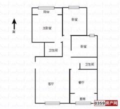 北郊!鑫润宜居!3室2厅2卫123.44m²毛坯房!