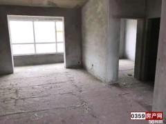 业主急售!鑫润宜居4室2厅2卫129m²毛坯房!