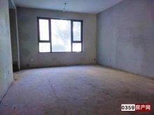 (北城区)鑫地理想城3室2厅2卫124m²毛坯稀缺一楼带小院