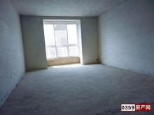 (北城区)鑫地理想城3室2厅2卫124m²毛坯房