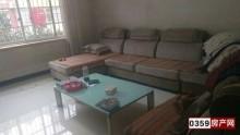 (北城区)金地花苑3室2厅2卫130m²简单装修