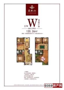 空港美林山4室3厅2卫120.26m²毛坯房顶层带阁楼