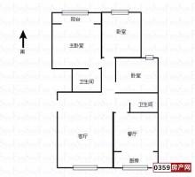 鑫润宜居3室2厅2卫123.44m²毛坯房着急出售
