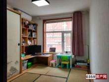 (北城区)鑫地阳光城2室2厅1卫116m²毛坯房