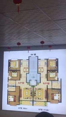 (北城区)清水茗苑3室2厅1卫117.28m²简单装修