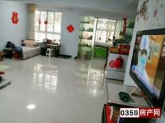 (东城区)金鑫·盐湖城3室2厅1卫107m²精装修