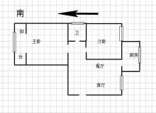 (空港区)港府花都2室1厅1卫73m²精装修