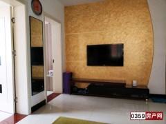 (北城区)四季绿城3室2厅1卫100m²精装修