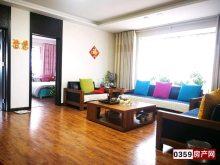 (东城区)天泰文化苑南区3室2厅1卫132m²精装修