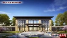 (北城区)西建天茂上郡3室2厅1卫106m²毛坯房
