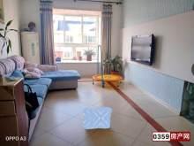 (北城区)锦绣花城南区2室2厅1卫97m²简单装修