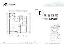 (北城区)五洲芳华湖景房4室2厅2卫149m²毛坯房