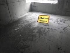 (北城区)河东故事3室2厅2卫132m²毛坯房