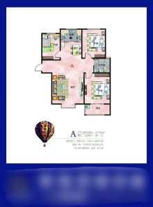 北郊成熟社区!汇洋·新悦城3室2厅1卫117.5m²毛坯房!