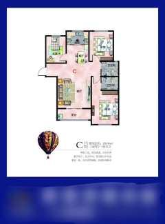 北郊成熟社区!汇洋·新悦城3室2厅2卫128.9m²毛坯房!