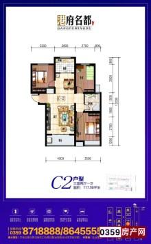 港府名都3室2厅1卫119.1m²毛坯房低层低于市场价出售