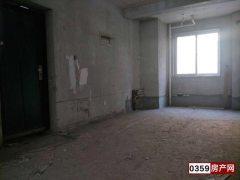 (空港区)中源·格林雅地3室2厅2卫118.15m²毛坯房