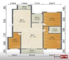 (空港区)中源·格林雅地3室2厅1卫118.15m²毛坯房