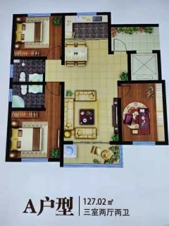 (北城区)涑水苑3室2厅2卫127.06m²毛坯房