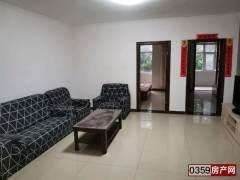 (北城区)四季绿城2室2厅1卫100m²简单装修
