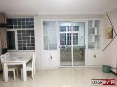 (北城区)四季绿城3室2厅1卫109m²简单装修